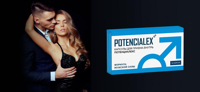 Potencialex funciona, composicion, ingredientes
